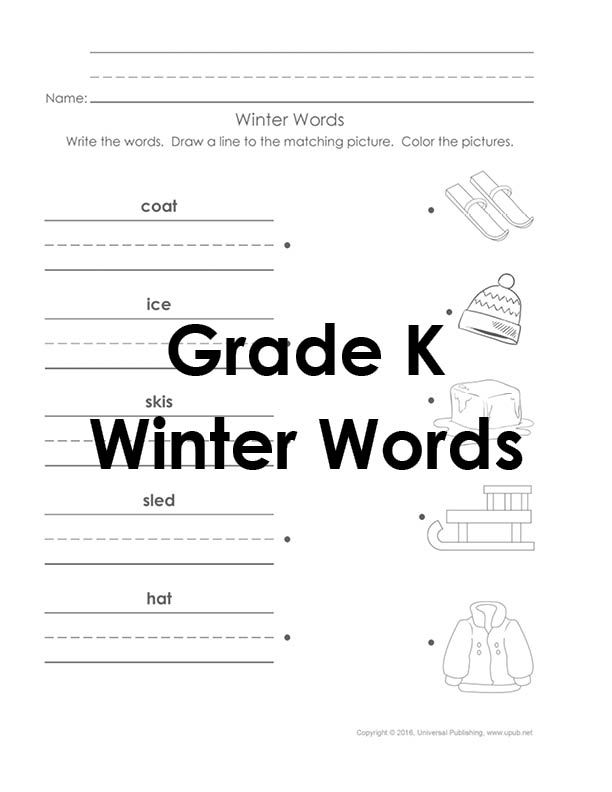 Winter Word Scramble
