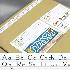 Manuscript Spanish Alphabet Desk Strips