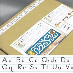 Manuscript Spanish Alphabet Desk Strips